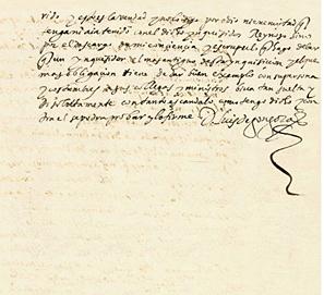 Luis de Góngora acusa al inquisidor de Córdoba en 1597