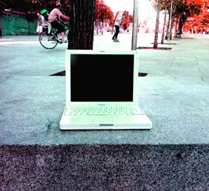 Cómo ser periodista digital: Tecnología freelance, Emilio Ruiz Mateo