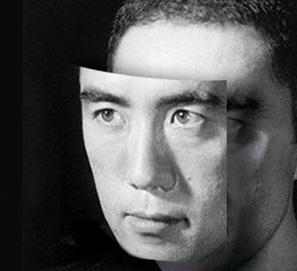 Aniversaro del suicidio de Yukio Mishima