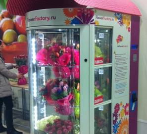 Vending en lugar de máquinas expendedoras o de venta automática