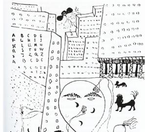 Residencia de Estudiantes celebra Poeta en Nueva York de Lorca