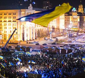 Euromaidán se escribe con tilde