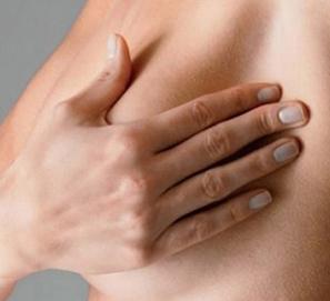 Se dice mastectomía, no masectomía