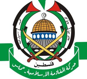 Al Fatá o Al Fatah - Hamas o Hamás