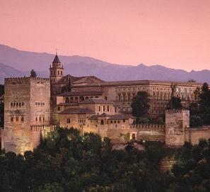 Granada ciudad literaria seg n la unesco estandarte for Ciudad jardin granada