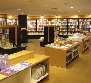 Menos libros editados en España en 2014