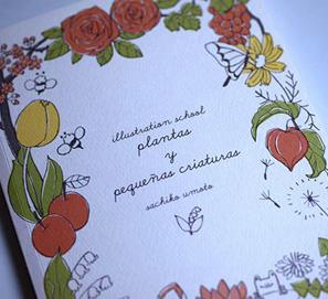 Silonia debuta con Illustration School