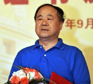 China, contra los premios literarios corruptos