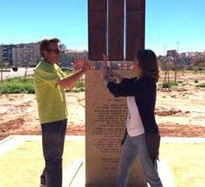El monumento a la mala ortografía de Alzira