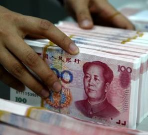 Yuan y yuanes, no yuans