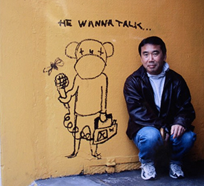 Haruki Murakami agota 'Novelist as a Vocation'