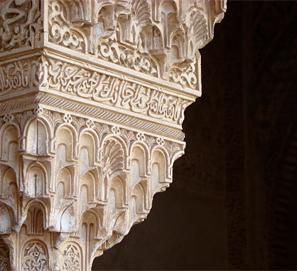 La guía Lonely Planet de Granada