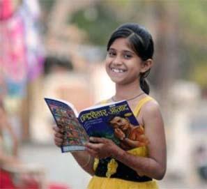 Muskaan Ahirwar: la bibliotecaria más joven del mundo