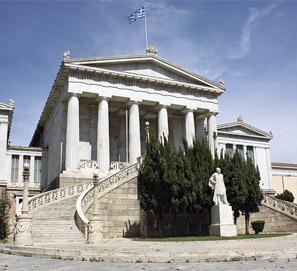 Atenas, Capital Mundial del Libro en 2018