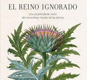 Una sorprendente visión del maravilloso mundo de las plantas
