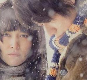 Adaptación cinematográfica de Tokio Blues de Murakami