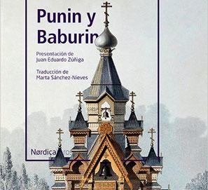 Punin y Baburin, de Iván Turguénev