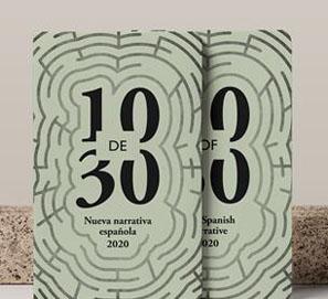 Una obra colectiva para promocionar la nueva literatura española