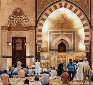 Cómo se escribe ramadán, islamista e islámico