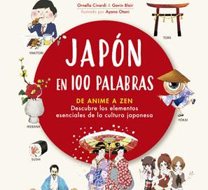 Selección de libros para conocer Japón más y mejor
