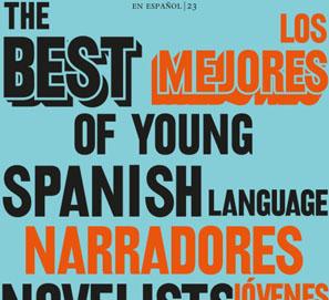 Los mejores escritores en español