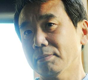 Haruki Murakami Premi Internacional de Catalunya 2011