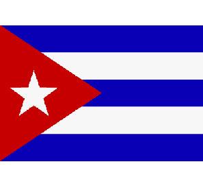 Autores cubanos en el exilio