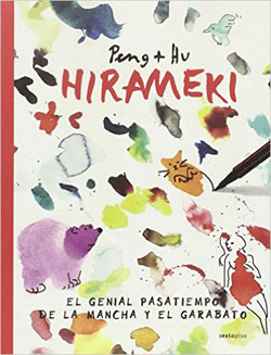 Hirameki, sigue siendo una buena opción para regalar esta Navidad o en Reyes